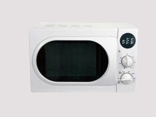 four-micro-ondes-pour-professionnels